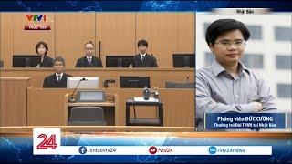 """Kẻ giết hại bé gái Việt ở Nhật bị tuyên án """"không xác định thời hạn"""" - Tin Tức VTV24"""