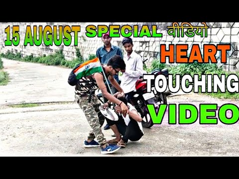Independence Day Best Video | Independence Day Heart Touching Video | 15 August Special Video |