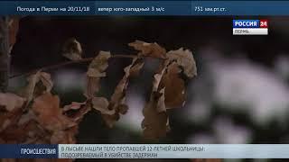На Пермь надвигаются 20-градусные морозы