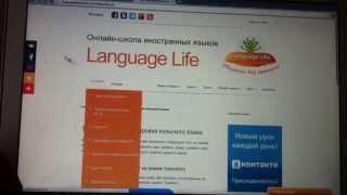 Польша тест на знание языка и обучение в языковых школах