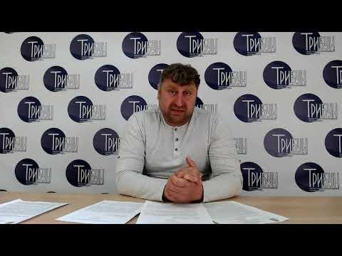Депутат: мэр Рубежного раздал судьям квартиры, справедливого рассмотрения его дел ждать не стоит