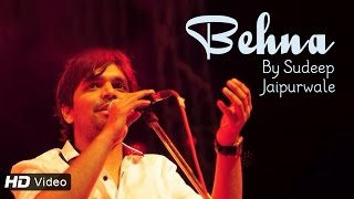Download Behna by Sudeep Jaipurwale - Hindi Song 2016 Latest | Red Ribbon Entertainment MP3 song and Music Video