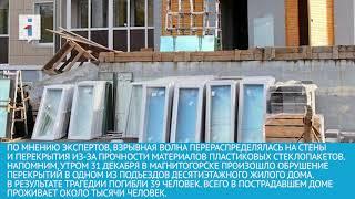Россиян обяжут заменить пластиковые окна на деревянные