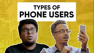 Types Of Phone Users | Jordindian thumbnail