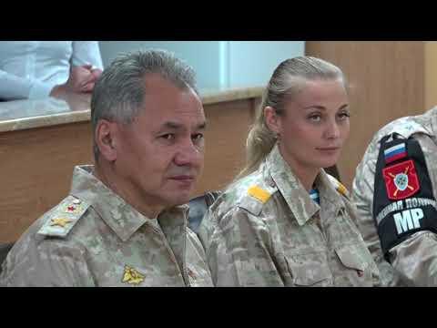 Встреча сроссийскими исирийскими