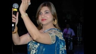 Alka Yagnik  - Duniya (Official Song) Album (Khwaab) punjabi hit song 2012-2014