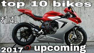Top 10 Upcoming Bikes In India Late 2016-2017 Cruiser,Sports,Super Bikes |DETAILED REVIEW|