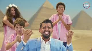 Hussain Al Jassmi - Rasmnalk .. حسين الجسمي - رسمنالِك