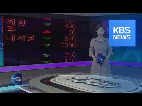 NEWS BRIEF / KBS뉴스(News)