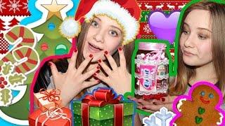 ИДЕИ ПОДАРКОВ НА НОВЫЙ ГОД(хлоп, хлоп, хлоп, ураааа:) Счастья вам и удачиии!!!:) Что подарить на Новый год своим друзьям? Смотри моё видео...., 2014-12-13T16:51:11.000Z)