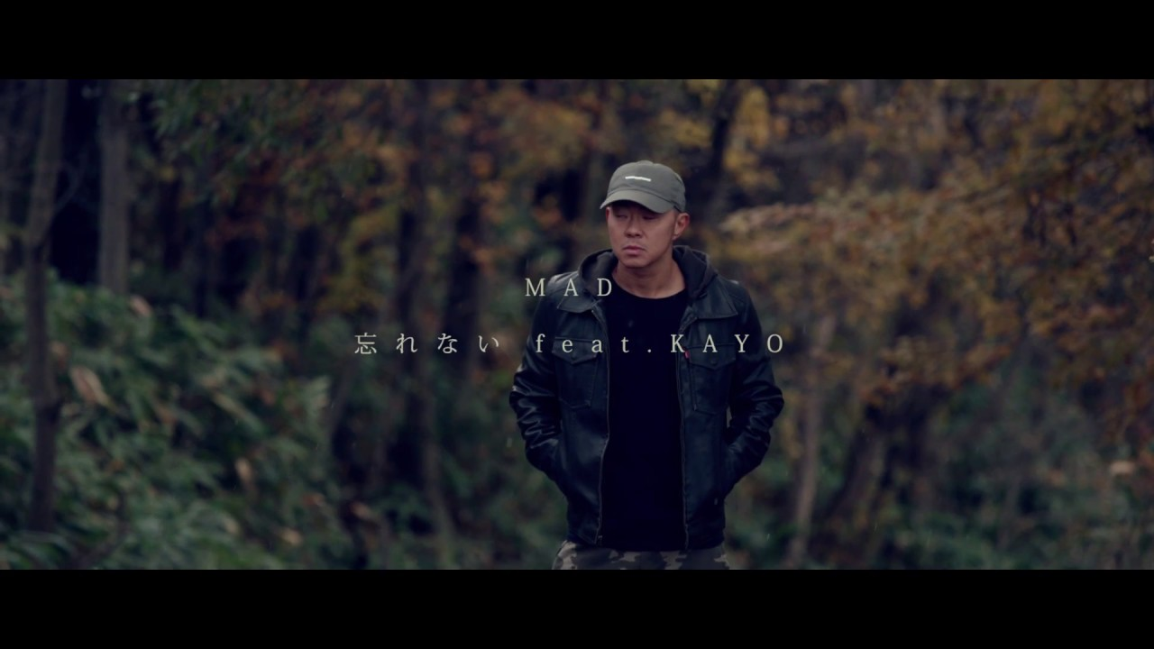 MAD / 忘れない feat.KAYO