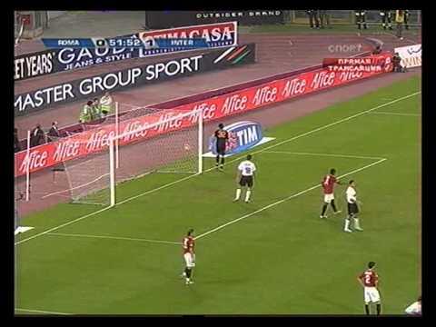 Stagione 2007/2008 - Roma vs. Inter (1:4)