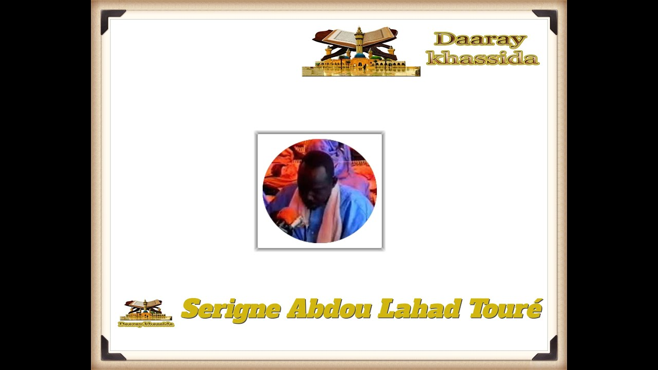 WOLOFAL SERIGNE MBAYE DIAKHATE TÉLÉCHARGER