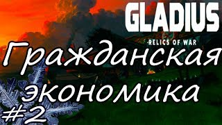 Орки. Невозможная сложность. Warhammer 40,000 Gladius - Relics of War #2
