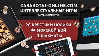 дурак на деньги онлайн | игра | СОРВАЛ КУШ 10 000  RUB | дурак на реальные деньги