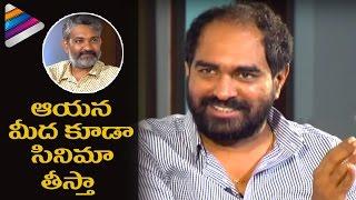 Director Krish Reveals His Next Historic Movie | SS Rajamouli Interview about Gautamiputra Satakarni