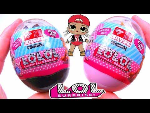 НОВЫЙ LOL Шар LOLOLOL Кукла ЛОЛ ДЕШЕВАЯ КОПИЯ из Китая FAKE LOL SURPRISE UNBOXING