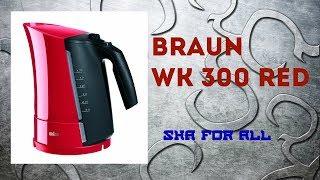 Чайник BRAUN WK 300 red Обзор Распаковка