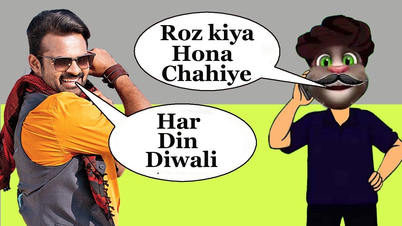 Download Sai Dharam Tej vs Billu comedy   Sai Dharam Tej Funny Call