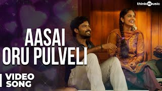 Attakathi | Aasai Oru Pulveli Video Song | Dinesh, Nandita Swetha