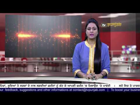 Punjabi NEWS  09 November 2017  TV Punjab