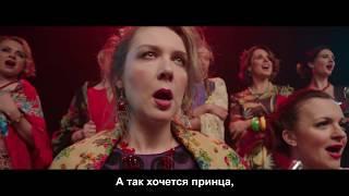 Смотреть гр.  Ленинград и  Вадим Галыгин - 8 Марта онлайн