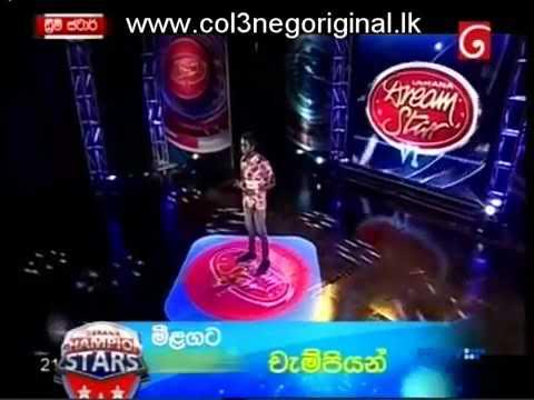Ruhire hindi song dream star aya
