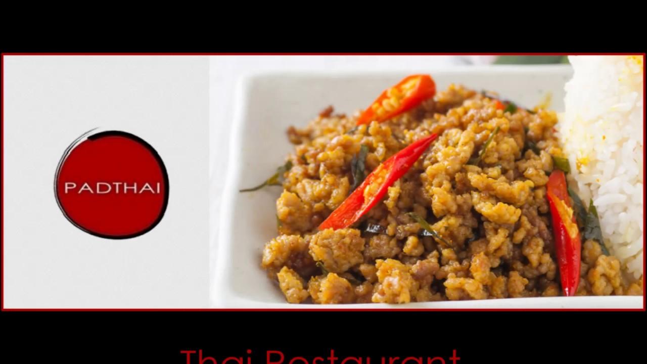 Pad thai introduction youtube for Asian cuisine norman oklahoma