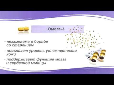 Детский омега 3 от орифлейм инструкция