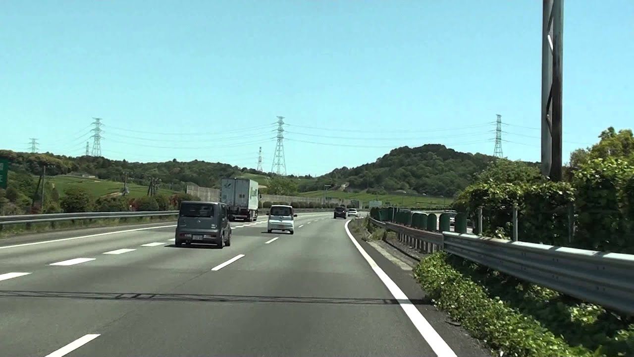 道路 東名 高速