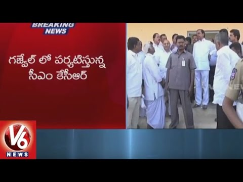 CM KCR Visits Gajwel Constituency | Inspects Development Works | Medak | V6 News