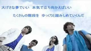 Hi-Fi CAMP Beyond the Dream lyrics: isogashii mainichi ni nomikoma ...