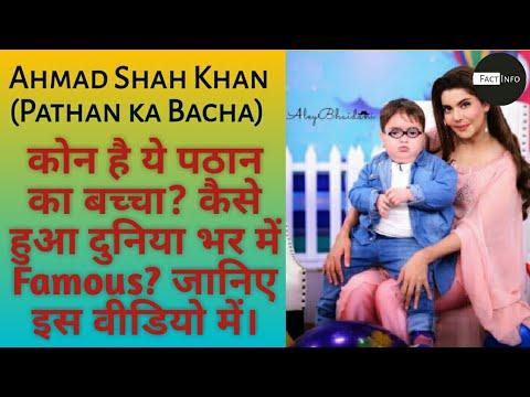 Who Is Pathan Ka Bacha? | Ahmad Shah Khan Biography In Hindi | Must Watch