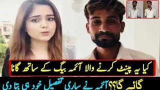 Aima Baig Promoting Pakistani Painter Singer Talent  she liked him
