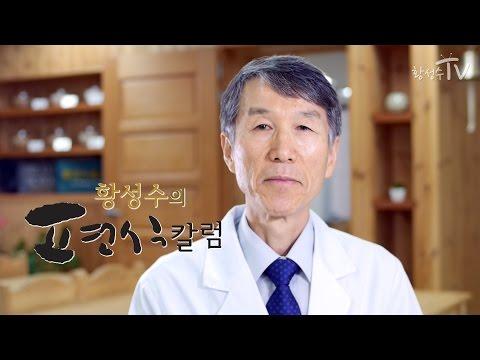 [황성수TV] 고혈압이 있을 때 망막증을 예방하