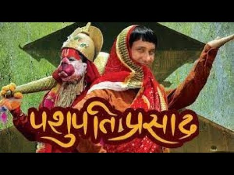 PASHUPATI PRASAD - Superhit Nepali Full Movie 2016/2073 Ft. Khagendra Lamichhane, Barsha Shiwakoti
