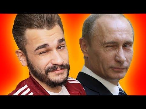 ВЛАДИМИР ПУТИН feat. ГНОЙНЫЙ