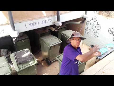 The Beautiful Composting Toilets method - Kibbutz Lotan, Arava desert (near Eilat), Israel