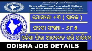 NIACL Assistants Recruitment 2018, 685 Posts, Official Notification Out - Check Now