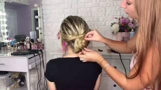 Видео-урок «Как сделать низкий пучок?»