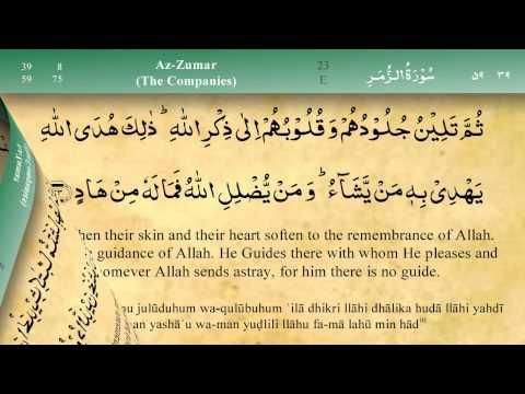 039   Surah Az Zumar by Mishary Al Afasy (iRecite)