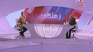 علاء مقلد يكشف لنا اسماء الأندية التى فوضت مرتضي منصور للدفاع عنهم فى الجمعية العمومية - زملكاوى