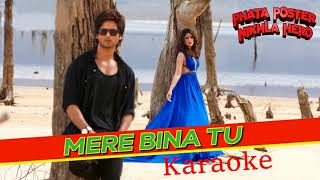 Mere Bina Tu Rahat Fateh Ali khan Accoustic Full Karaoke