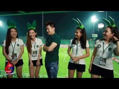 ชอทเด็ด กีฬาแชมป์ : สาวสวย ยัน นักบอลไทย ดังกว่า เมสซี่ (29 ก.ย. 58)