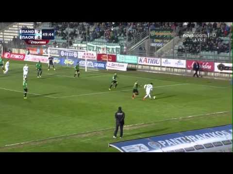 Romeu dos Santos - midfield 1