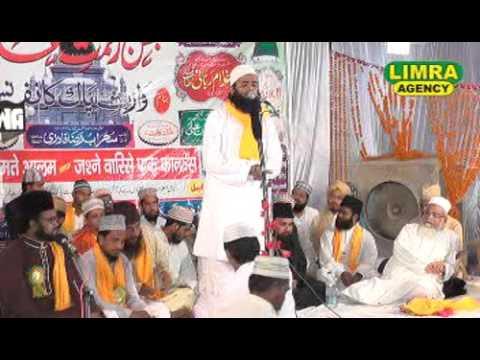 Qari Ruhul Ameen Jabalpuri Dewa Sharif Jashne Rehmate Alam wa Warisepak conference Part 3 HD India