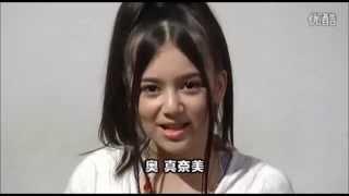 AKB48「軽蔑-」Interview 奥真奈美 奥真奈美 検索動画 29