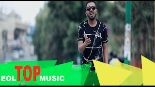 Bisrat Surafel - Yehew Sewyew - Official Music Video