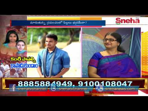 Working Parents' and Effect of Loneliness on Children  - Special Discussion | Sneha TV Telugu