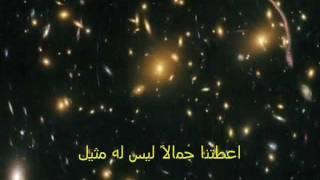 كيف بدأ خلق الكون؟ القران ونظرية الانفجار العظيم  Big Bang
